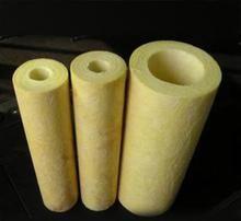 厂家销售岩棉管