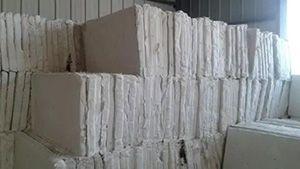 复合硅酸盐板促销