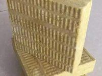 绝热岩棉板